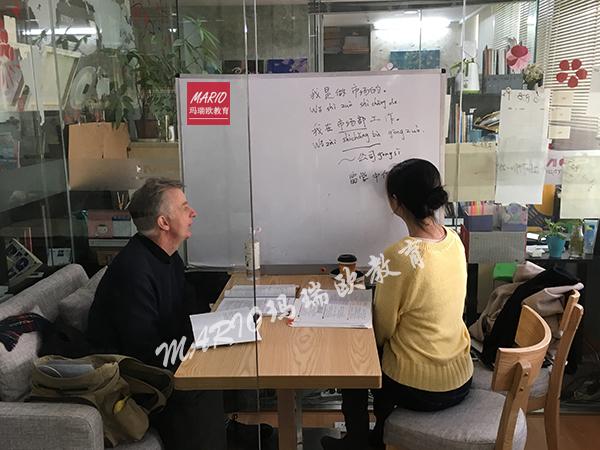 对外汉语教师 教老外汉语