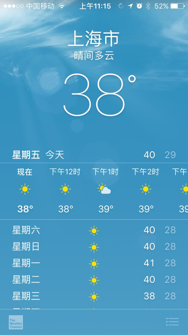 40度高温天气