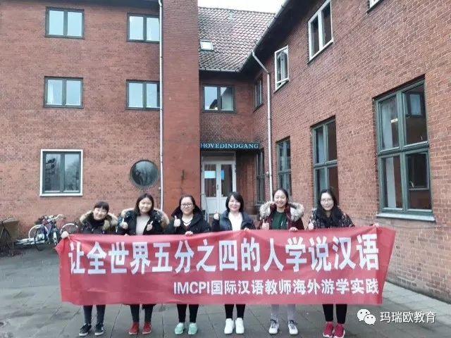 学习汉语技巧谈谈对外汉语教师教学那事儿