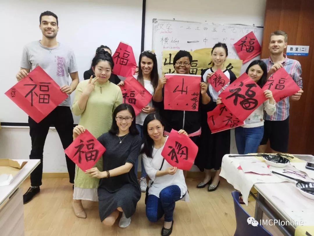 IMCPI:专业的汉语教学平台给老外带来别样体验