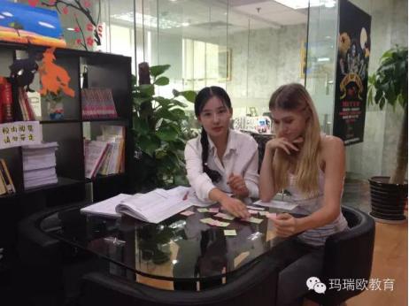汉语角教学