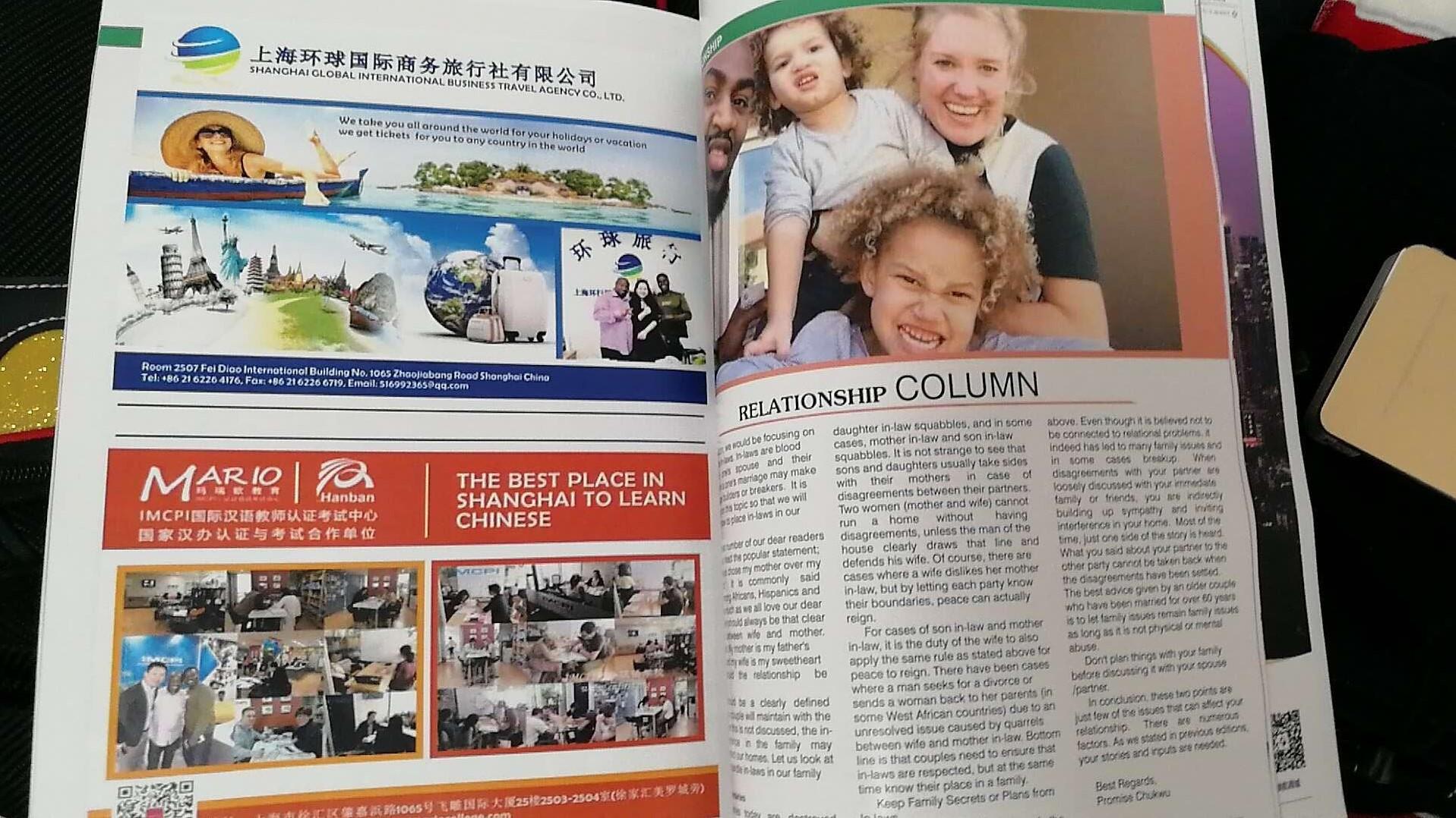 国际航空杂志.jpg