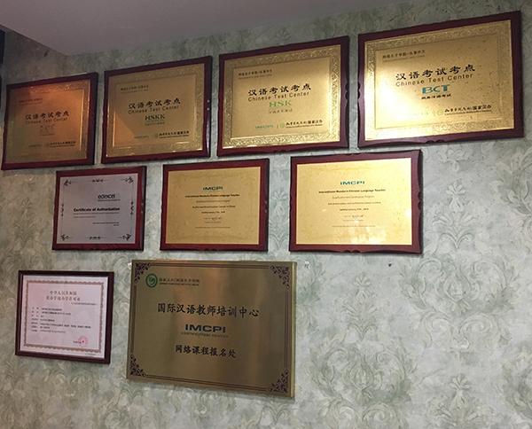 玛瑞欧IMCPI――让全世界五分之四的人学说汉语