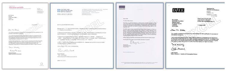 imcpi培生教育英国认证机构合作