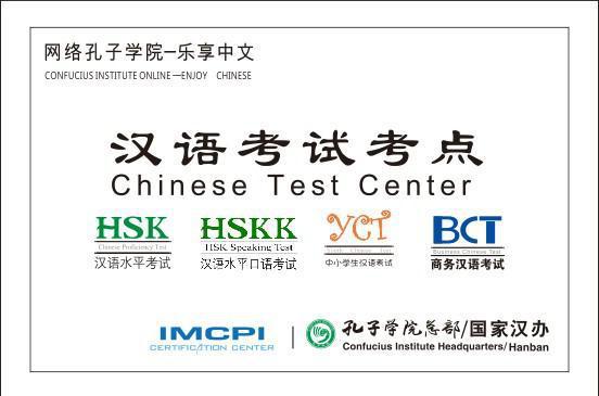汉语考试考点(