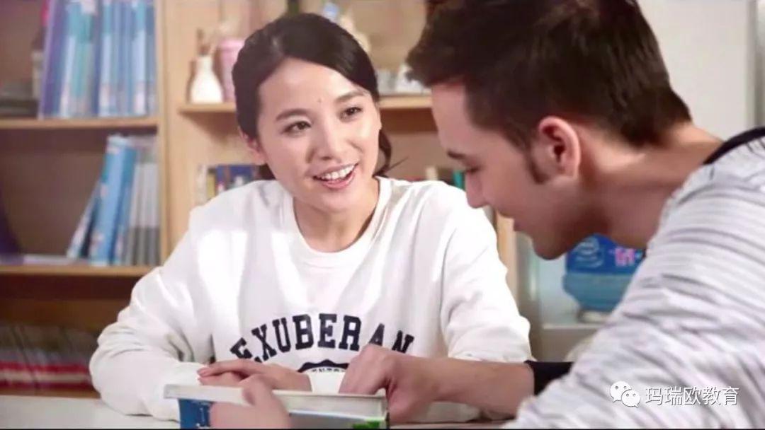 有没有想过学习国际汉语教师培训课程