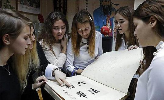 俄罗斯学习中文