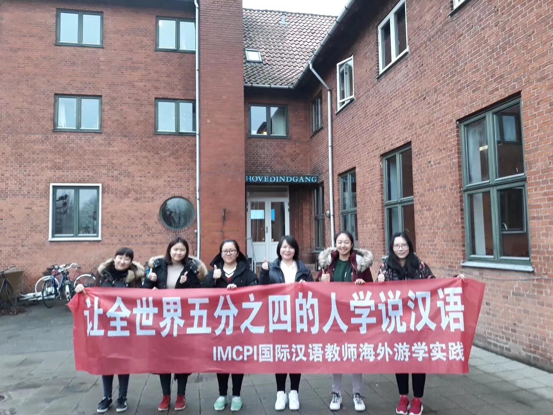 学习国际汉语教师培训课程 教外国人学中文