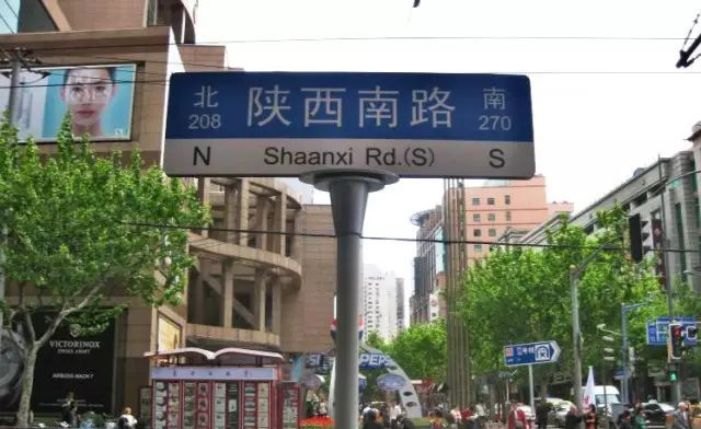 "IMCPI:涨知识 | 陕西南路的""陕""写成了""Shaan"