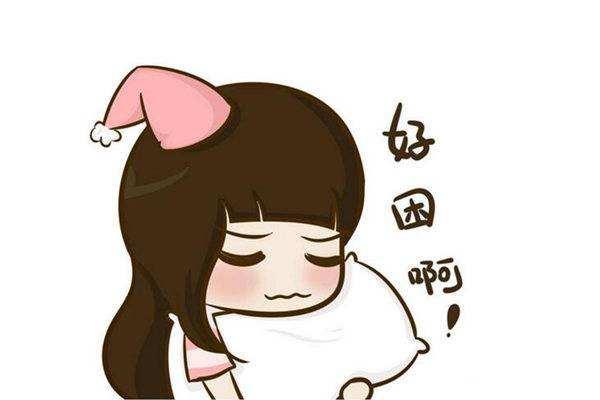 对外汉语教师:春乏秋困没感觉