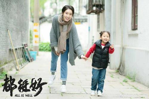 IMCPI对外汉语教师――带娃的妈妈可以做这份兼职