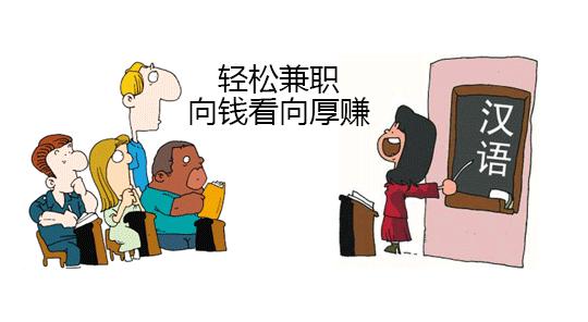 [titlepic]对外汉语教师应具备哪些素养?
