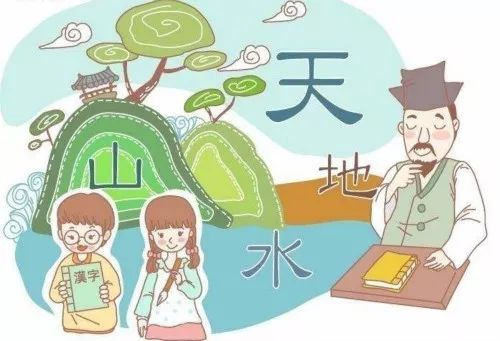 对外汉语教学法知识点――汉字特征与识字教学