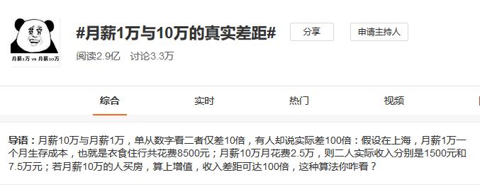 有没有成为对外汉语教师教外国人学中文的真实差距