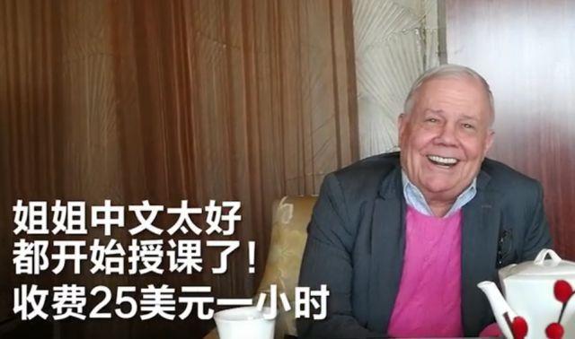 成为国际汉语教师走向国际舞台