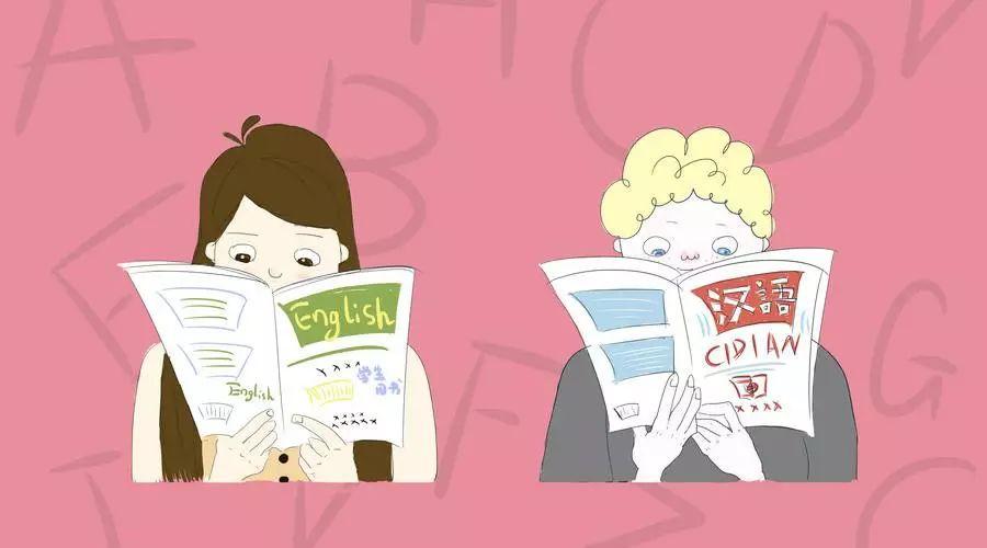 外国人学习汉语的样子,像极了当年学外语的我们