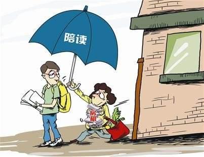 教外国人学中文陪读家长最好的兼职