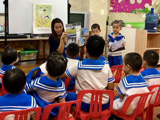 缅甸女孩苏雪蓉:从学汉语到教汉语