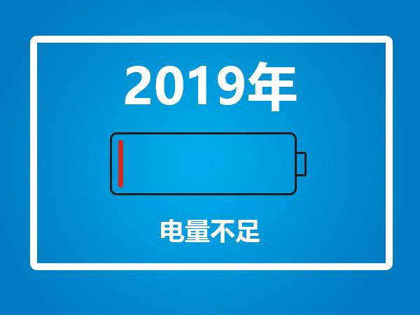 2020年考国际汉语教师资格证 教外国人学中文