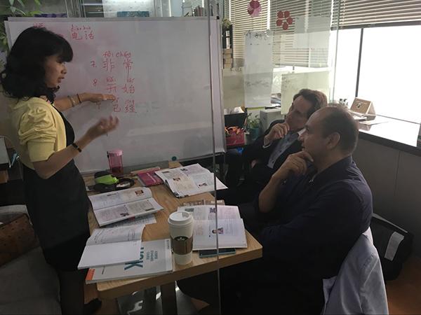 考取对外汉语教师资格证 教外国人中文