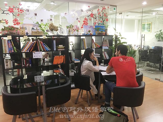 交大留学生学汉语