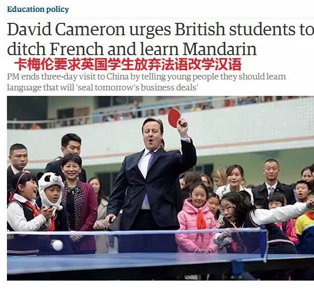 英国砸千万教学生学汉语