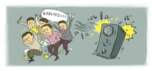 邻居音乐噪音