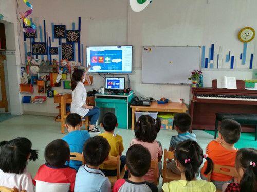 幼儿园暑期班