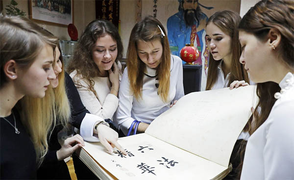 俄罗斯汉语高考