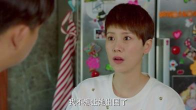 空巢中年妈妈――教外国人学中文,生活充实而精彩