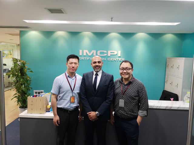培生教育集团Dr. Sherif Mously莅临IMCPI大中华区总部参观指导