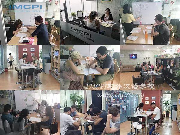IMCPI国际汉语教师资格认证中心汉语角教学