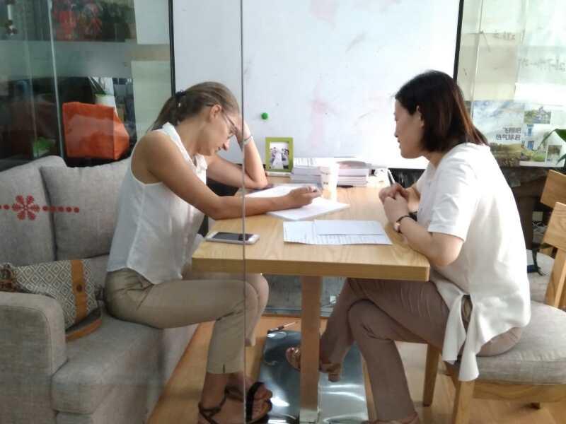 考取对外汉语教师资格证后工作好找吗?