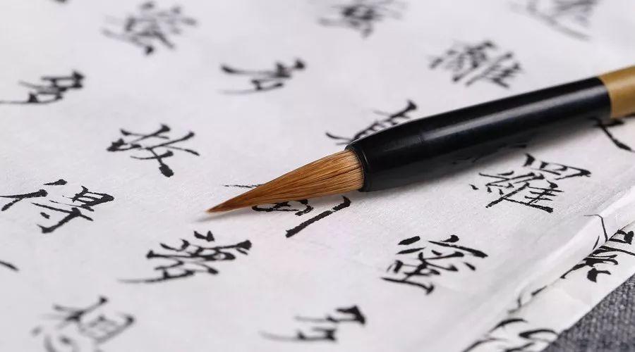 汉字简化中的10大遗憾