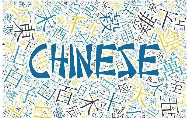 全球学中文的外国人多吗?汉语热给中国带来什么影响呢?