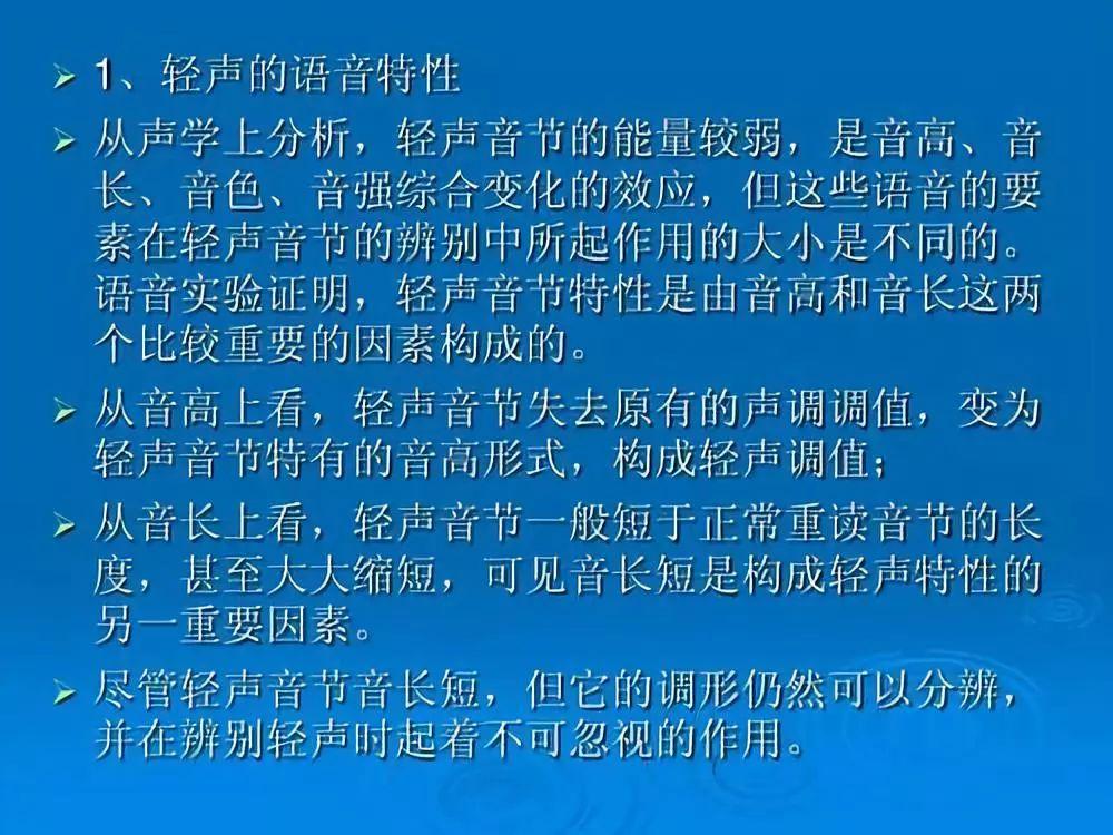 """汉语教学:""""兄弟(di)""""是哥哥,还是弟弟?"""